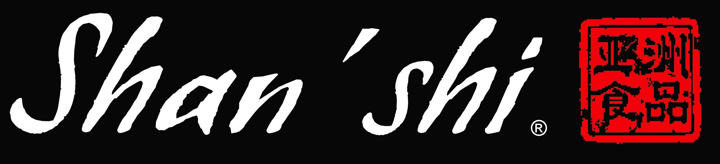 Shan Shi Logo
